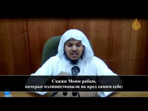 Исламский проповедь,,,,аль худа(11)