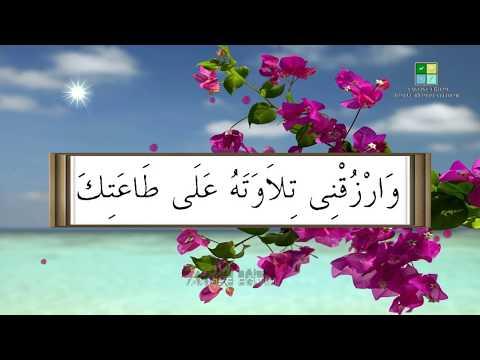 Kur'an-ı kerim okumaya başlarken okunacak dua 👇😊👍💖😊👉abone ol👪💞