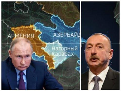 ՍԵՆՍԱՑԻԱ․ Ռուսաստանը կեղծել է փաստթղթերը ի շահ ԲԱՔՎԻ․ ԱՀԱ , թե ինչու էր, Պուտինը շտապեցնում․․․