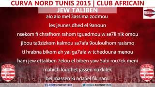 JEW TALIBEN Curva Nord 2015