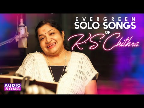 KS Chithra Tamil Hits | Audio Jukebox | Evergreen Solo Songs Of KS Chithra | AR Rahman | Ilayaraja