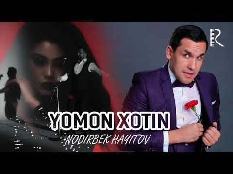 Nodirbek Hayitov - Yomon Xotin (parodiya Imron - Yomon Qiz) 2019