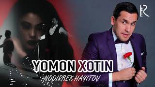 Nodirbek Xayitov (Nodir Loli) - Yomon xotin (parodiya Imron - Yomon qiz) 2019