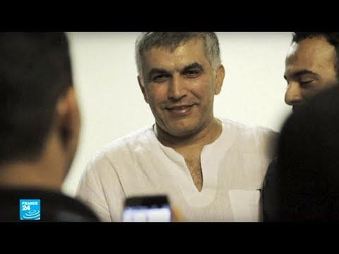 البحرين ترد على دعوة الأمم المتحدة لإطلاق سراح المعارض نبيل رجب  - 15:55-2019 / 1 / 14