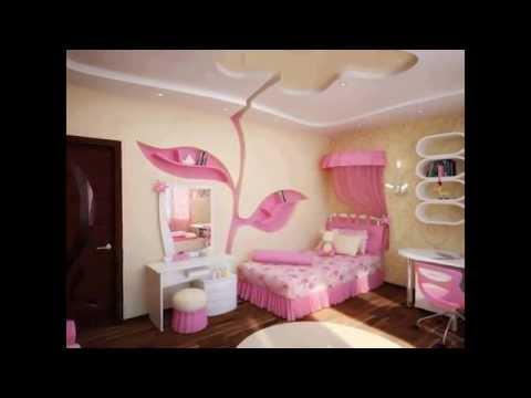 غرف الاطفال وديكورات بلاكو بلاط YAHYA       YouTube