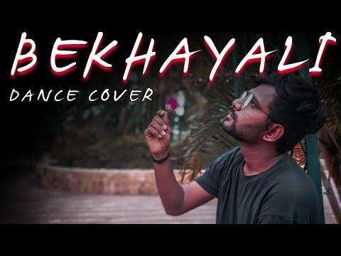 Kabir Singh Bekhayali Dance Cover Rk Chotaliya Shahid Kapoor