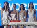 24 Oras: Miss World Philippines 2017, May Bagong Format At Titles Na Ibibigay Sa Mga Mananalo video