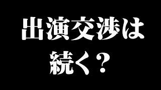 祝!藤井フミヤ35周年記念ツアーリハーサル開始*