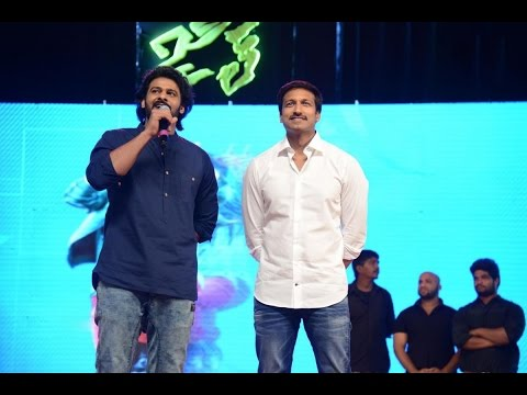 Prabhas and Gopichand Funny Speech at Jil Movie Audio Launch
