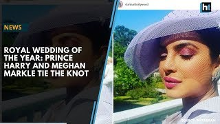 Priyanka Chopra to Oprah Winfrey: the best hats and fascinators from the royal wedding
