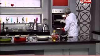 برنامج المطبخ – الشيف يسري خميس – حلقة الأحد 24-5-2015 – Al-matbkh