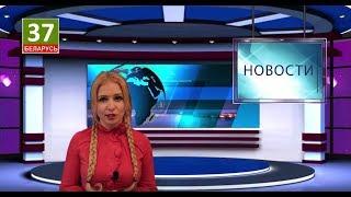 Блогерка ўцякла з БТ і стварыла канал Беларусь 37 | Блогерша убежала с БТ