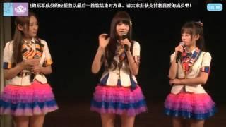 SNH48 Funny MC_萌神鞠婧禕_笑倒了