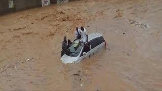 Video ♦☆♦ Montego Bay Flooding (November 22,2017 )  Its a Disaster  ♦☆♦ download MP3, 3GP, MP4, WEBM, AVI, FLV November 2017