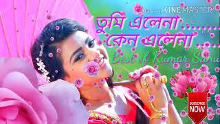 Tumi Elena Keno Elena bhanga bhanga Mon Amar ki pelo Kumar Sanu Bangla Song