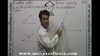 Class 6 Ganit  Chapter Practical Geometry -  Prayogick Jyamiti - Math in Hindi Medium