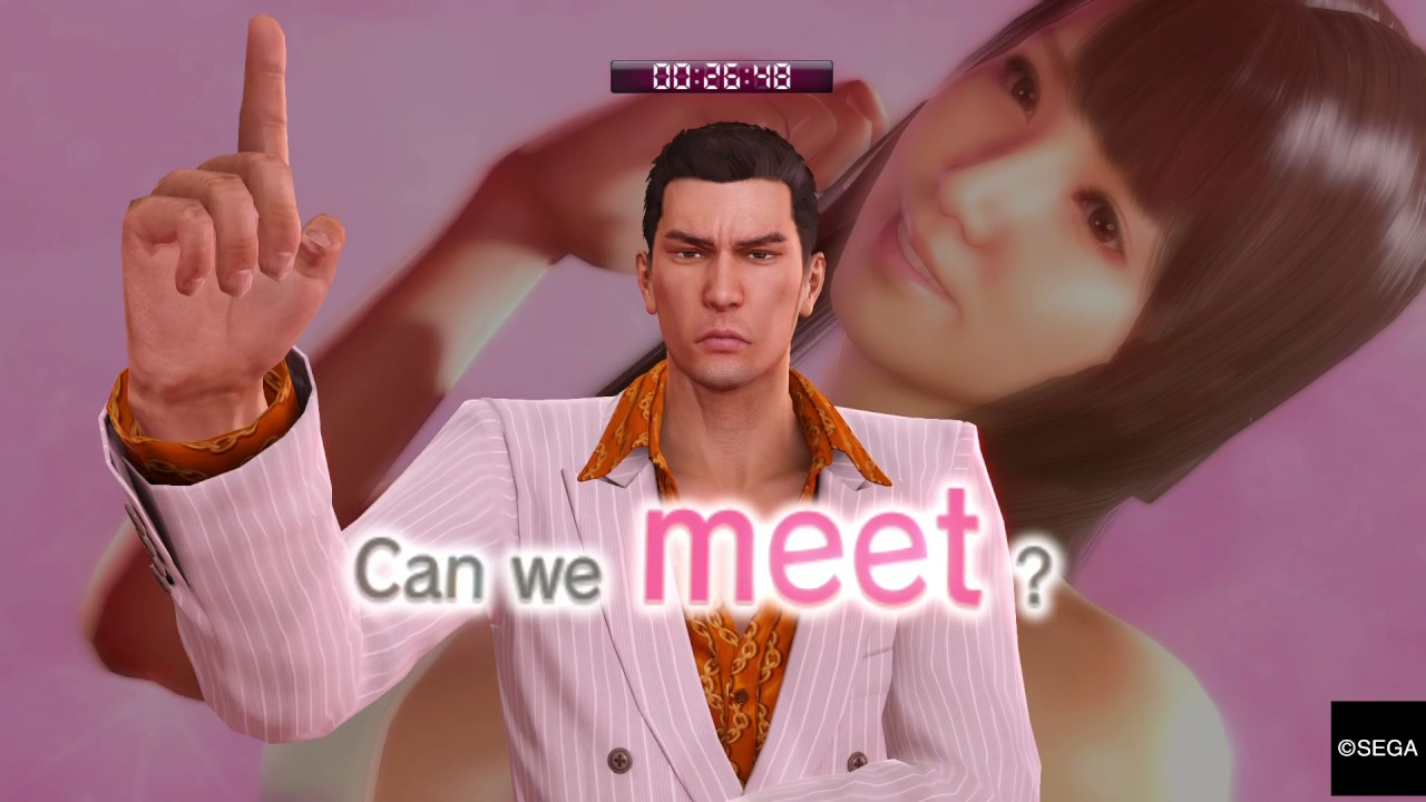 phone dating yakuza 0
