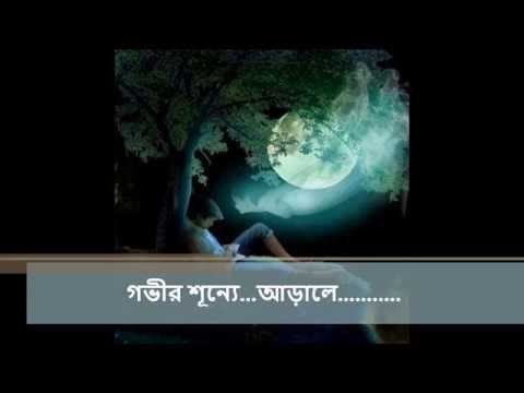 Adhare - Bangla Sad Song (আঁধারে)