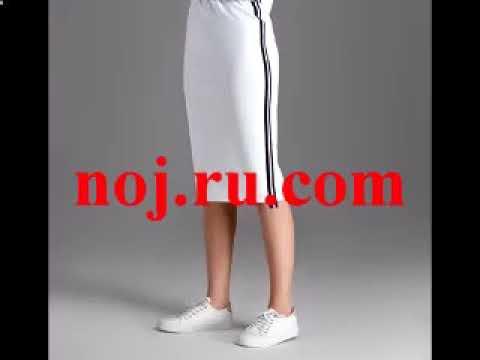 одежда некст интернет магазин официальный