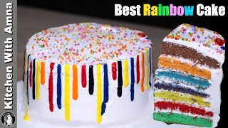 Rainbow Cake Without Oven Recipe | Best Ever Rainbow Cake | Kitchen With Amna