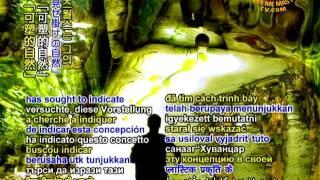 Rosicrucians Secret Doctrine: The Soul of the World