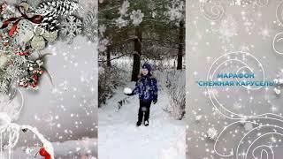Читает Марк Ятманов, 6 лет