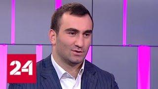 Мурат Гассиев: я в политику не вмешиваюсь - Россия 24