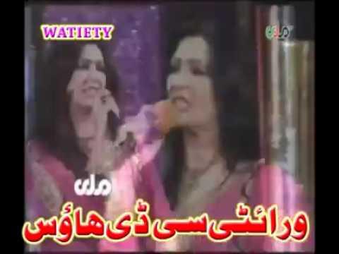 Pashto Naghma New Song 2016