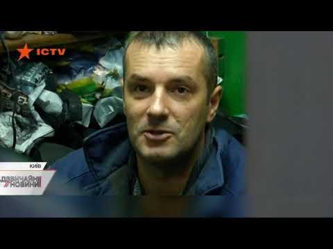 Неймовірно-блискавичне пограбування Укрпошти у Києві