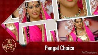 Pengal Choice – PuthuYugam tv Show