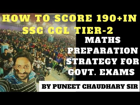 How to Prepare Maths for SSC by Puneet Chaudhary Sir