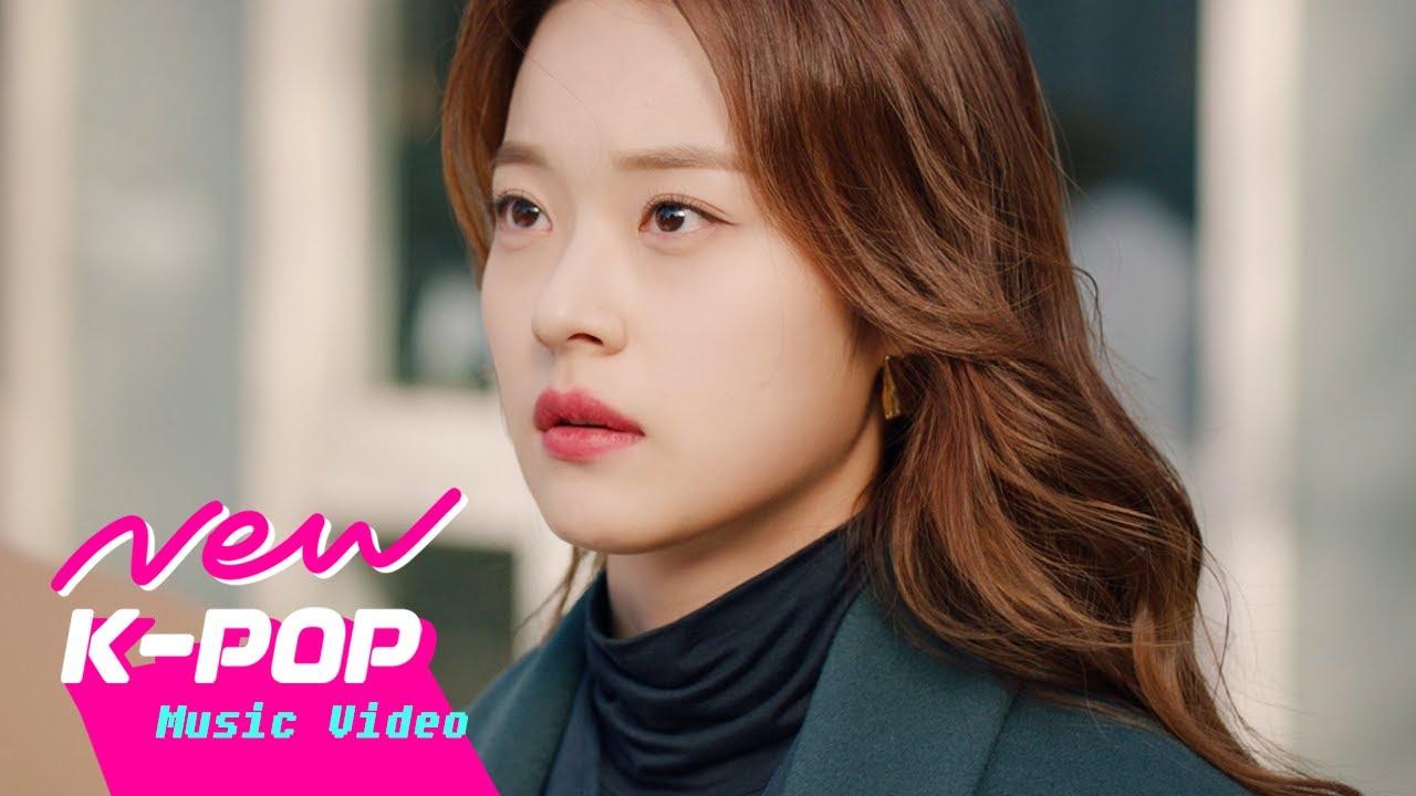 [MV] Sondia - This Is Love | 어느 날 우리 집 현관으로 멸망이 들어왔다 OST