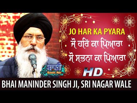Bhai-Maninder-Singh-Ji-Jo-Har-Ka-Pyara-Gurmat-Kiratan-Jamnapar-27-Dec-2019