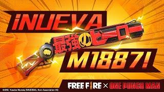 Nueva M1887- One Punch Man 🥊 | Garena Free fire