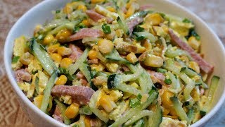 Простой, но очень вкусный салат с огурцом и кукурузой.
