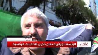 سليمان أعراج: إعلان بوتفليقة عدم ترشحه لولاية خامسة قطع الطريق على مثيري البلبلة في الجزائر