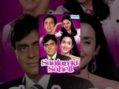 Sajan Ki Saheli