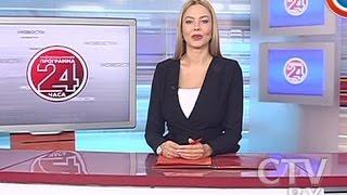 """Новости """"24 часа"""" за 10.30 30.09.2016"""