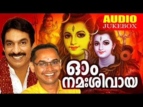 Superhit Hindu Devotional Album Malayalam   Ohm Namah Shivaya   Audio Jukebox