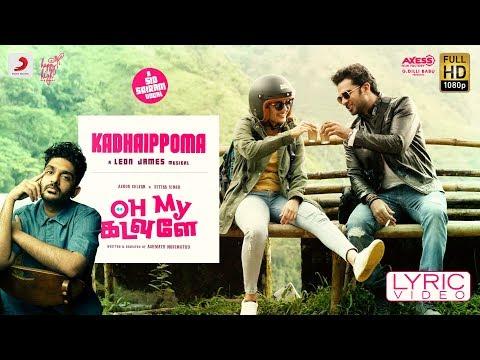 Oh My Kadavule Kadhaippoma Lyric  Ashok Selvan, Ritika Singh  Leon James  Sid Sriram