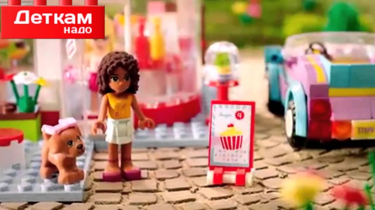 Наверх. Наверх. В интернет-магазине бабаду вы можете купить lego friends по цене от 357,00 руб. До 4 990,00 руб. Выбирайте из 31 модели lego friends. ✓ скидки ✓ удобная доставка ✓ улыбки за покупку.