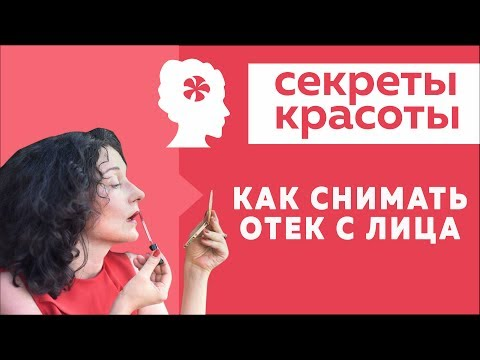 работа косметолог-эстетист в химках
