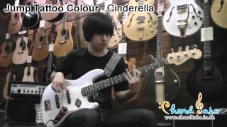 Jump Tattoo Colour Cinderella Bass Demonstration