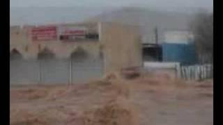 Cyclone Guno   إعصار جونو thumbnail