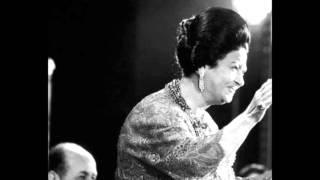 أم كلثوم / بعيد عنك حياتي عذاب [ حفل نادر ] - قصر النيل 7 ابريل 1966م