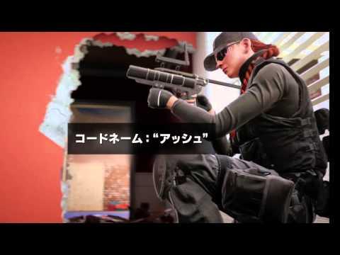『レインボーシックス シージ』FBI SWATトレーラー