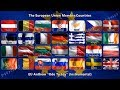 Download European Union Anthem