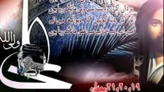 Bekhabara Me La Amra  Pashto Sufi Series   Hamza Baba Kalam Mp3 Downloads