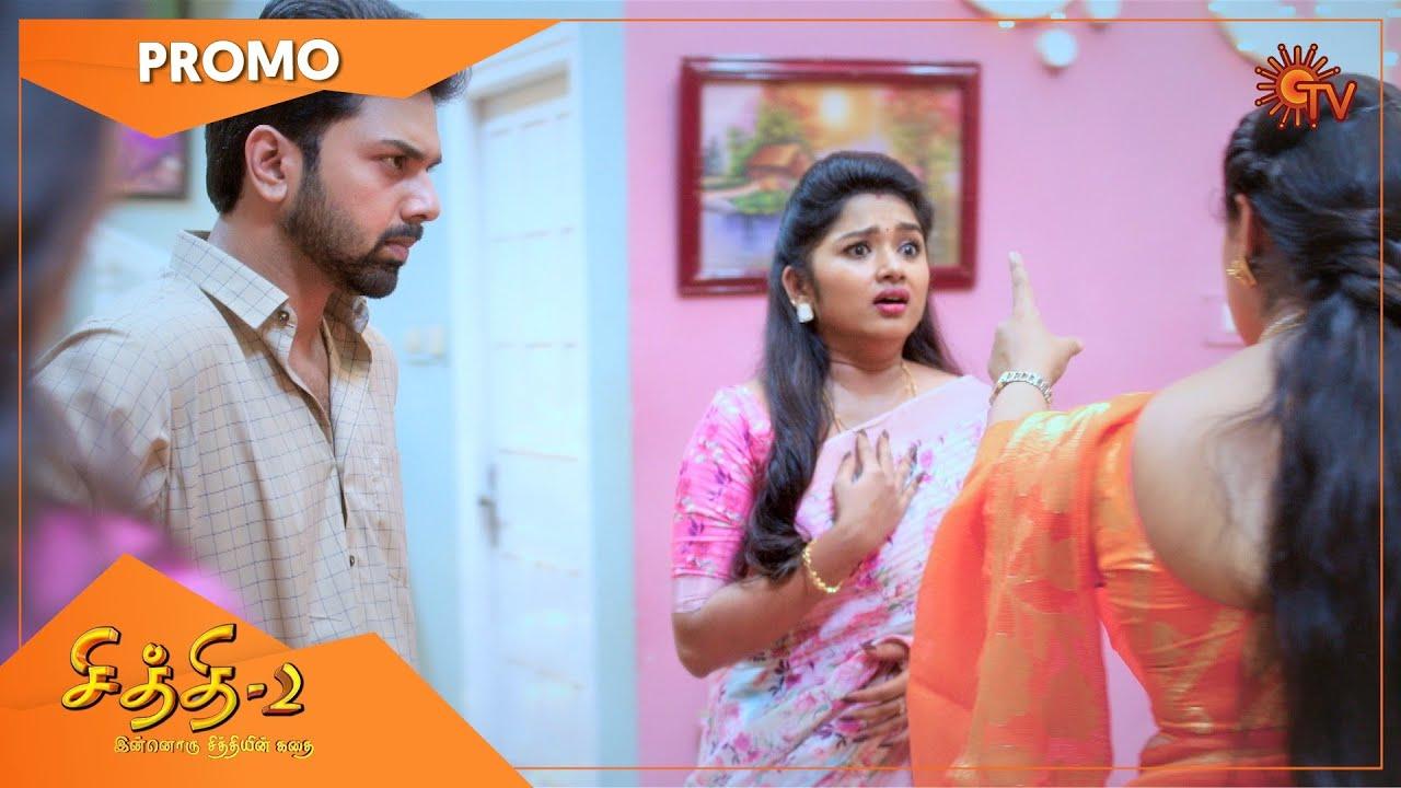 Download Chithi 2 - Promo | 24 June 2021 | Sun TV Serial | Tamil Serial