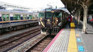 113系(湖西線普通列車4B SHINOBI-TRAINラッピング車)2824M  京都駅発車